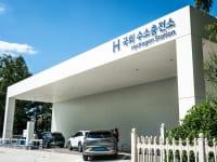 תחנת דלק מימנית בדרום קוריאה / צילום: Shutterstock