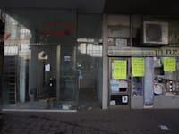 עסקים סגורים בבני ברק בסוף דצמבר / צילום: כדיה לוי