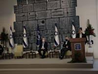 נשיאת העליון אסתר חיות בטקס הצהרת האמונים של השופטים החדשים / צילום: דוברות הרשות השופטת