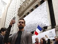 """ג'ק דורסי, מייסד ומנכ""""ל החברות סקוור וטוויטר, בבורסת ניו יורק. סקוור השקיעה השנה 50 מיליון דולר בביטקוין / צילום: Reuters, Lucas Jackson"""