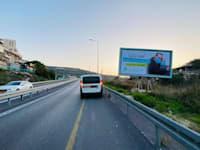 שילוט הקורא לחברה הערבית להתחסן / צילום: חברת יארא לפרסום ויחסי ציבור