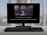 פריצת האקרים איראנים לרשתות ישראליות, מהשנה האחרונה / צילום: צילום מסך