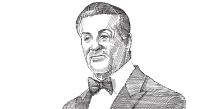 סילבסטר סטאלון / איור: גיל ג'יבלי