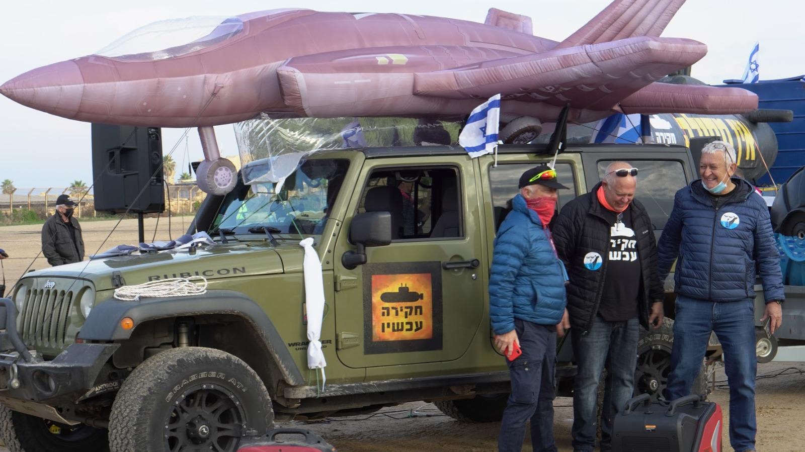 שיירת כלי רכב עם מייצגים בקריאה לפתיחת ועדת חקירה בפרשת הצוללות / צילום: חקירה עכשיו