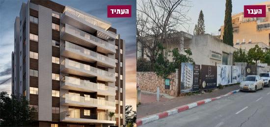 """אריה בן אליעזר 20, רמת גן / צילום: יח""""צ"""