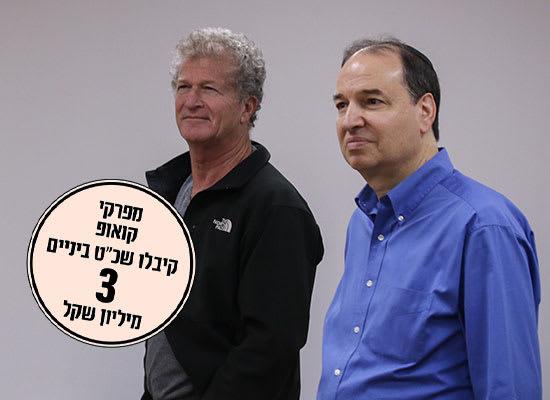 """עוה""""ד שלמה נס ורו""""ח חן ברדיצ'ב / צילום: כדיה לוי"""