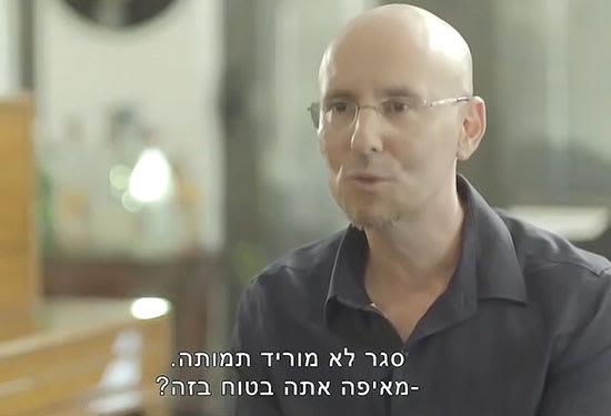 פרופ' אודי קימרון