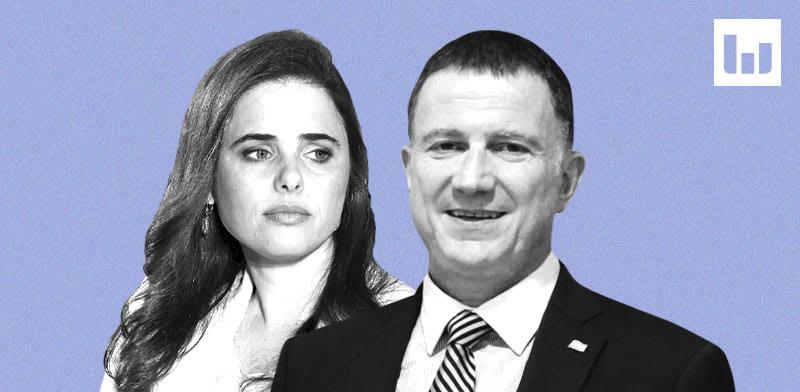 יולי אדלשטיין ואיילת שקד / צילום: איל יצהר, יצחק הררי