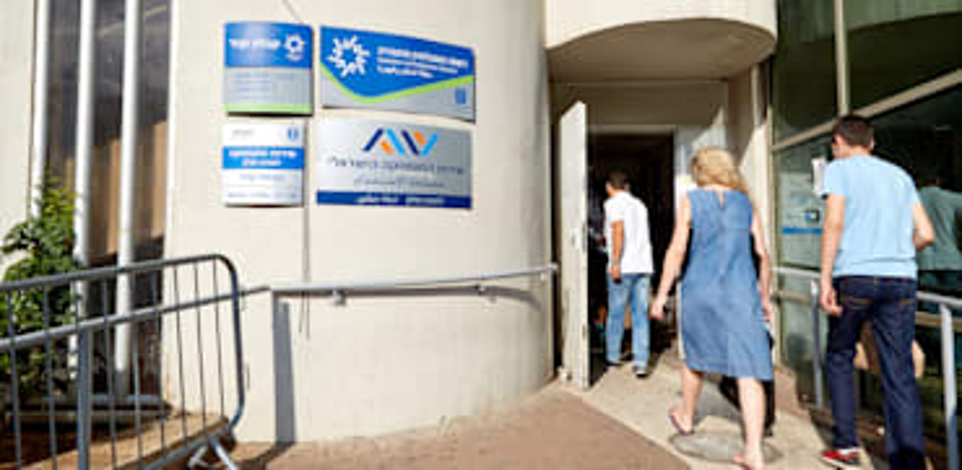 """לשכת התעסוקה ת""""א / צילום: שירות תעסוקה"""