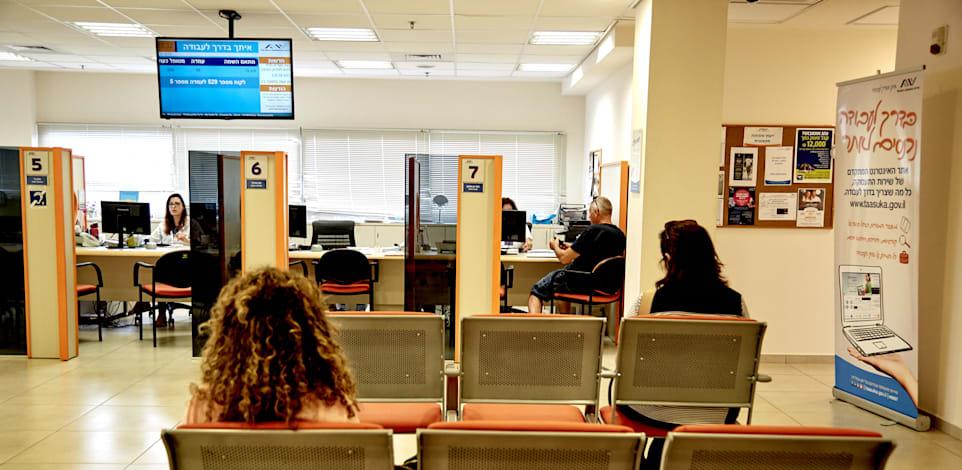 """לשכת התעסוקה בת""""א. להעניק אבטלה לתקופה מוגבלת / צילום: שירות תעסוקה"""