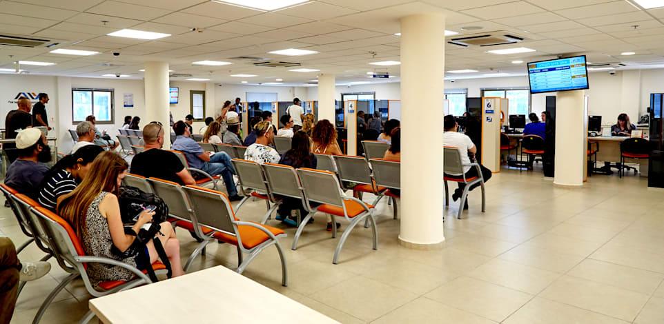 לשכת תעסוקה ת''א / צילום: שירות תעסוקה