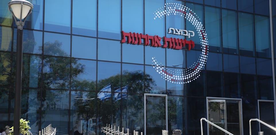 בנין ידיעות אחרונות ראשון לציון / צילום: כדיה לוי