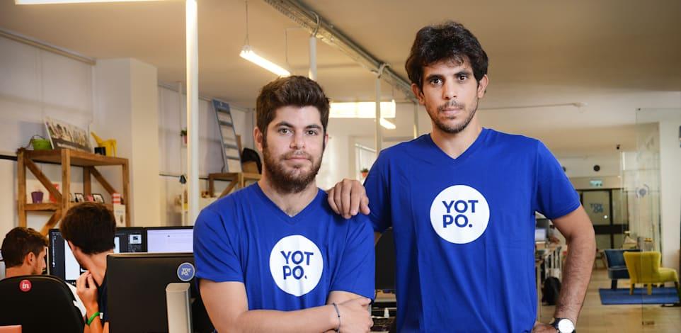 עומרי כהן ותומר תגרין - מייסדי יוטפו / צילום: איל יצהר
