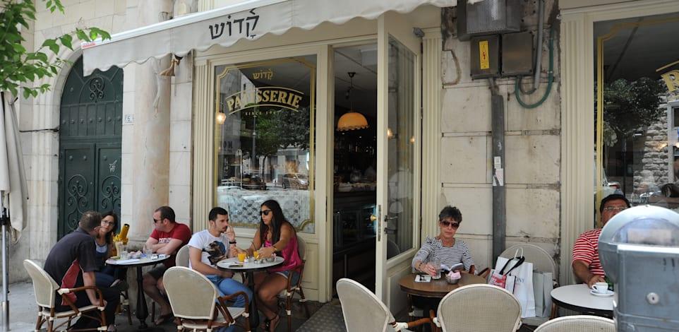 בית הקפה קדוש בירושלים. בחרו בכשרות של צהר במקום של הרבנות הראשית / צילום: איל יצהר
