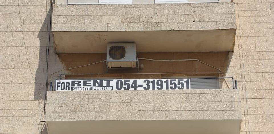 שלט השכרה דירה / צילום: איל יצהר