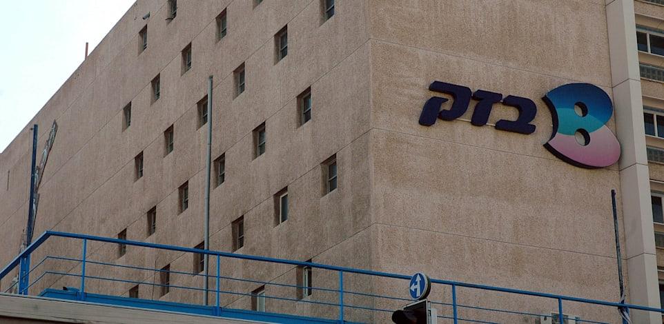 בניין בזק / צילום: תמר מצפי