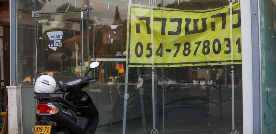חנות שנסגרה בזמן הקורונה בחיפה / צילום: שלומי יוסף