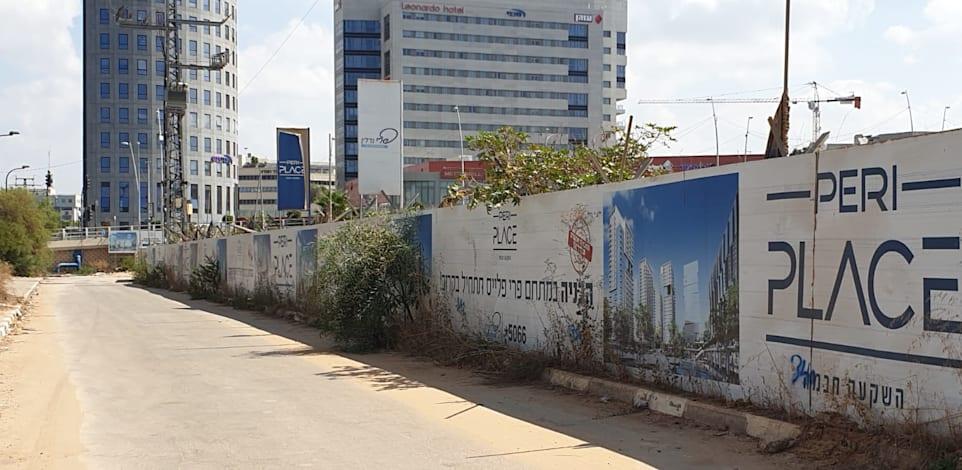 אתר הבנייה של פרי פלייס ברחובות / צילום: בר - אל