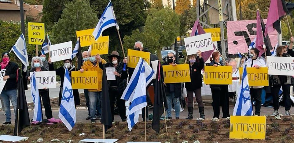 מחאת בלפור. המטרה הושגה / צילום: הדגלים השחורים