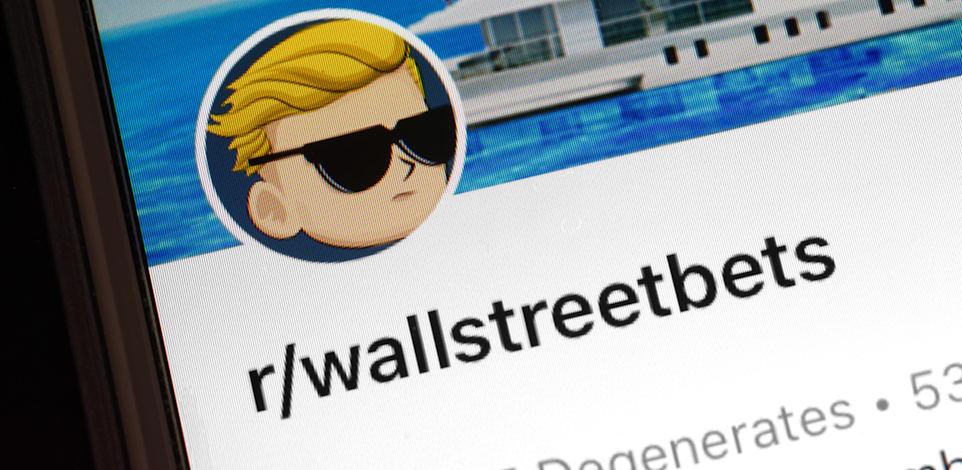 קהילת Wallstreetbets ברדיט / צילום: Shutterstock, Marcus Krauss