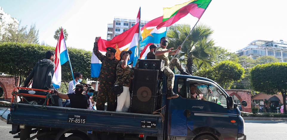 הפיכה צבאית במיאנמר