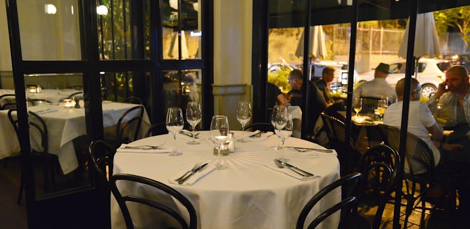 מסעדה מסעדת קופי בר , מנות , מאכלים , מזון , אוכל / צילום: תמר מצפי