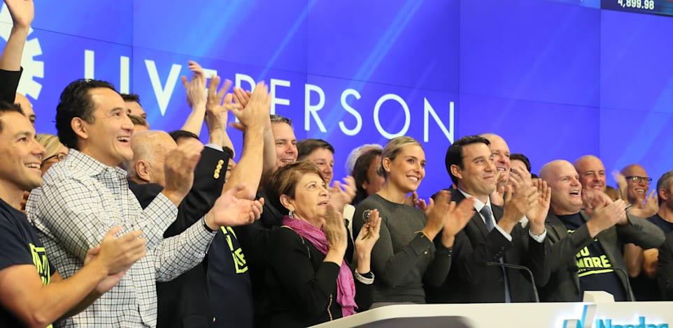 בכירי חברת לייבפרסון / צילום: Nasdaq OMX