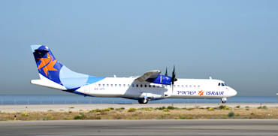 מטוס של חברת ישראייר / צילום: תמר מצפי
