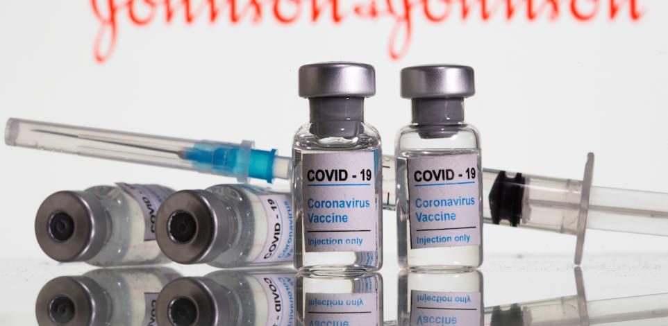 חיסון לקורונה של חברת ג'ונסון אנד ג'ונסון / צילום: Reuters, Dado Ruvic