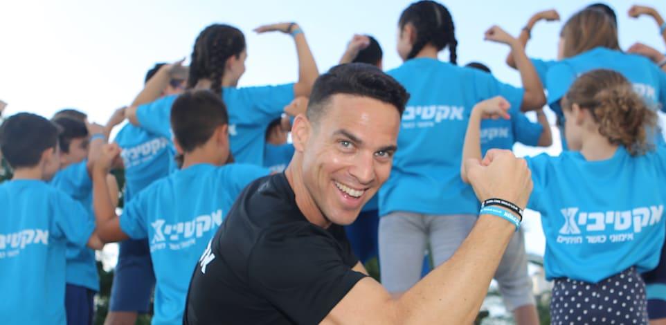 """אסף רון, בעלים ומאמן ראשי של """"אקטיבי X - אימוני כושר חווייתיים לילדים"""" / צילום: דורית גוזי"""