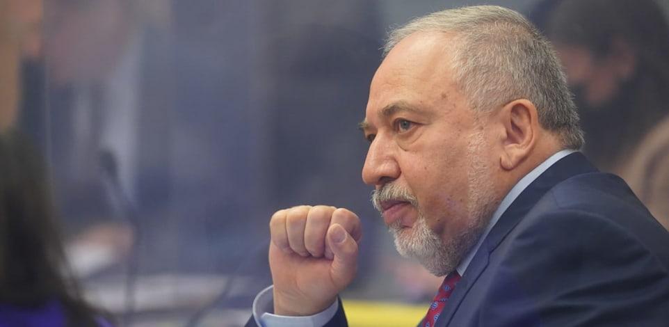 שר האוצר אביגדור ליברמן / צילום: יניב נדב, דוברות הכנסת