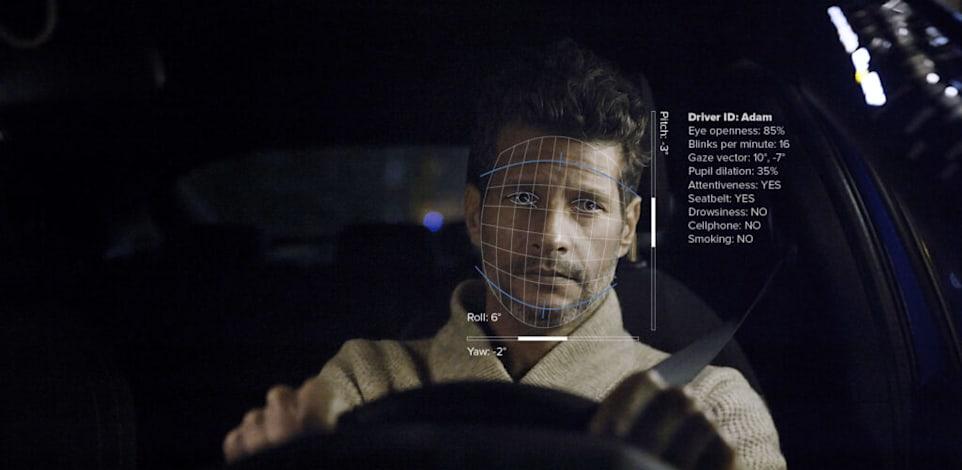 הדגמת הטכנולוגיה של Cipia / צילום: אתר החברה