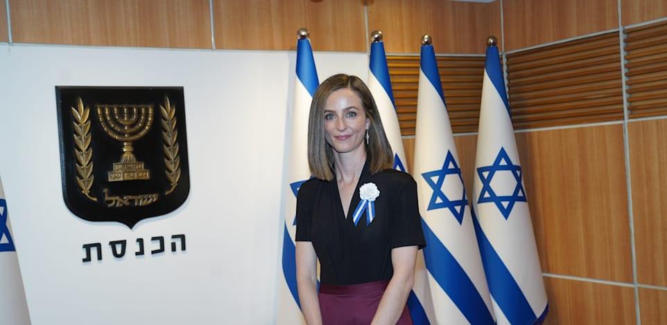 מירב כהן / צילום: דוברות הכנסת, דני שם טוב