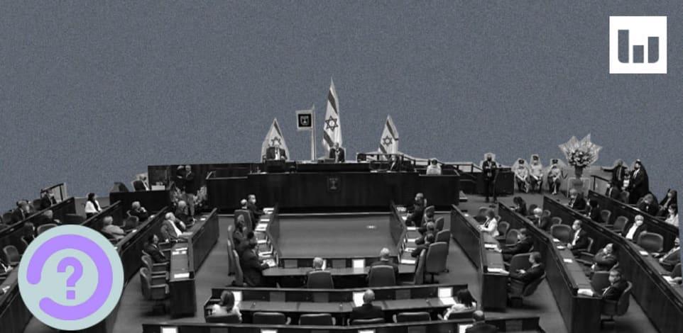 השבעת הכנסת ה-24 / צילום: דוברות הכנסת, דני שם טוב