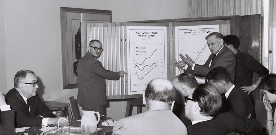 """ביקור נציגי הפרלמנט האירופי בבנק ישראל ומפגש עם הנגיד דאז דוד הורוביץ, 1964 / צילום: לע""""מ"""