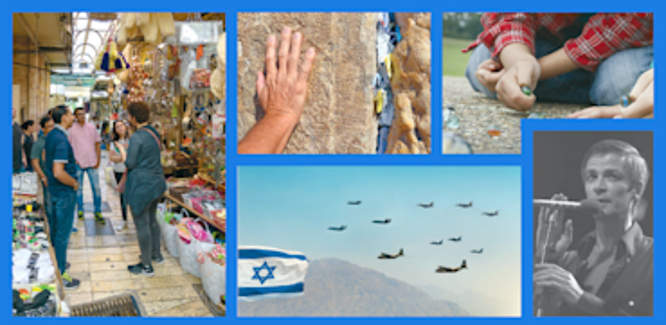 אלבום ישראלי