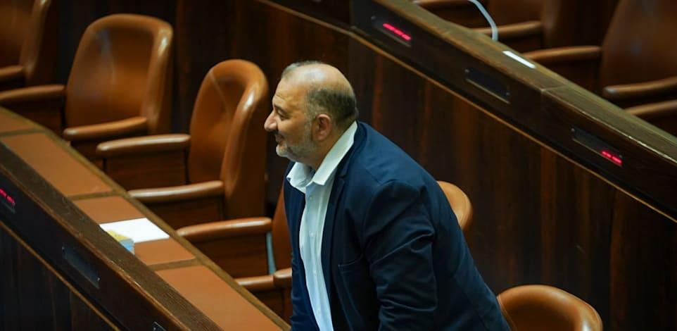 המליאה על הרכב הוועדה המסדרת / צילום: דוברות הכנסת - נועם מושקוביץ