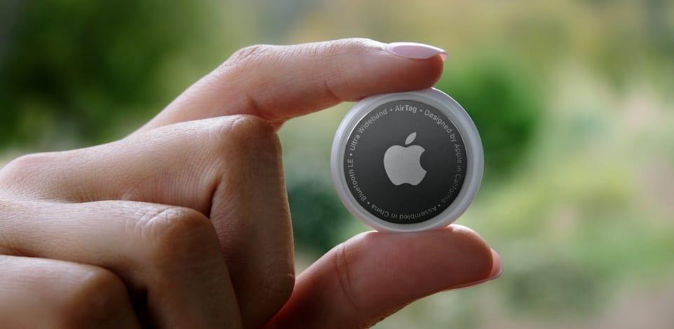 מכשיר המעקב החדש שהציגה אפל, יפעל רק ב־iOS 14.5 ומעלה / צילום: Reuters, apple inc