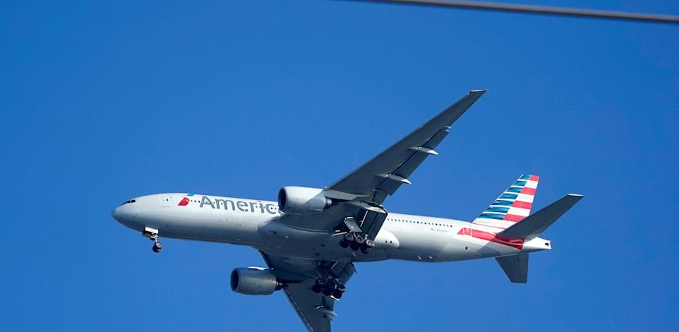 מטוס אמריקן איירליינס. חברת התעופה הגדולה בעולם / צילום: Associated Press, Wilfredo Lee