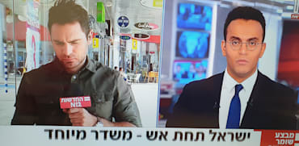 עופר חדד ותמיר סטיינמן במשדר צהריים מיוחד / צילום: צילום מסך חדשות 12