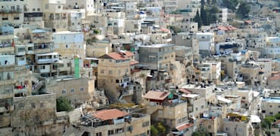 מזרח ירושלים / צילום: Shutterstock