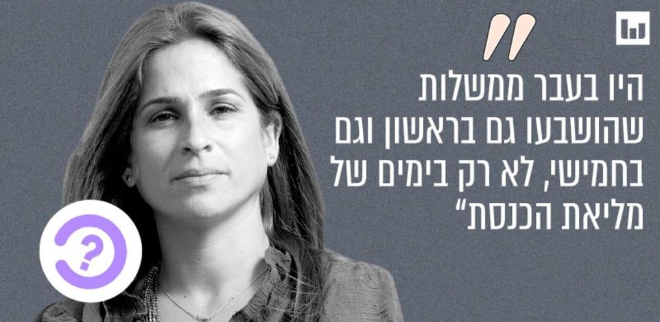 """מירב בן־ארי, יש עתיד בוקר טוב ישראל,  גלי צה""""ל, 06.06.21 / צילום: שלומי יוסף"""