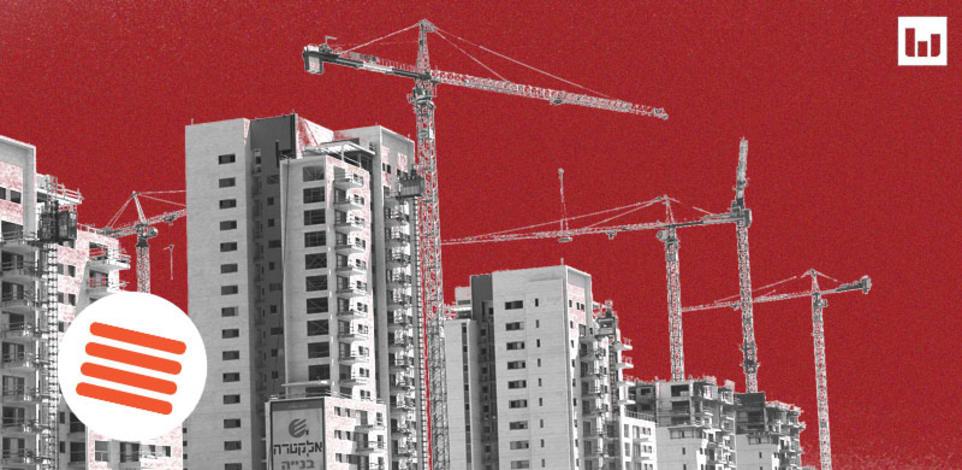 האם מחסור בהיצע דירות הוא הגורם היחיד לעליות המחירים? / צילום: איל יצהר