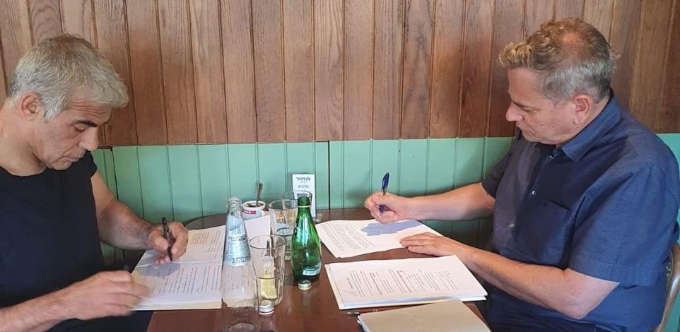 """חתימת ההסכם הקואליציוני בין יש עתיד למרצ / צילום: יח""""צ"""