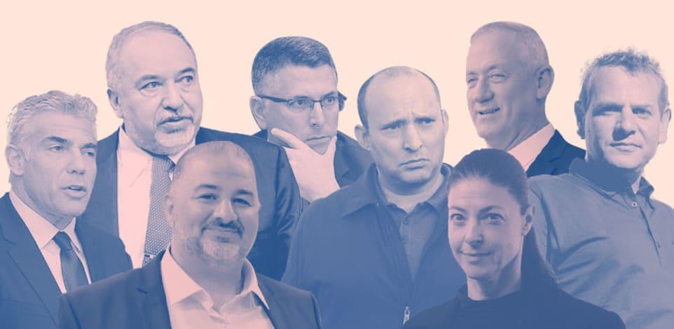 """מפלגות הקואליציה לממשלת ישראל ה-36 / צילום: AP, חיים צח לע""""מ, דוברות הכנסת"""