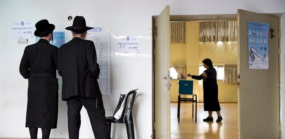 מצביעים בבחירות האחרונות בבני ברק. גדל דור צעיר העוקב בדאגה אחר מצבה של מדינת ישראל / צילום: Associated Press, Oded Balilty