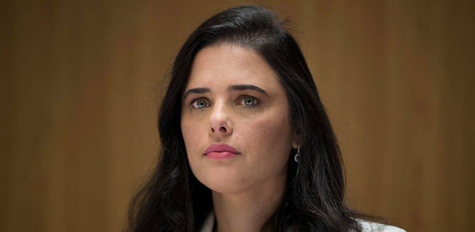 השרה איילת שקד / צילום: Associated Press, Oded Balilty