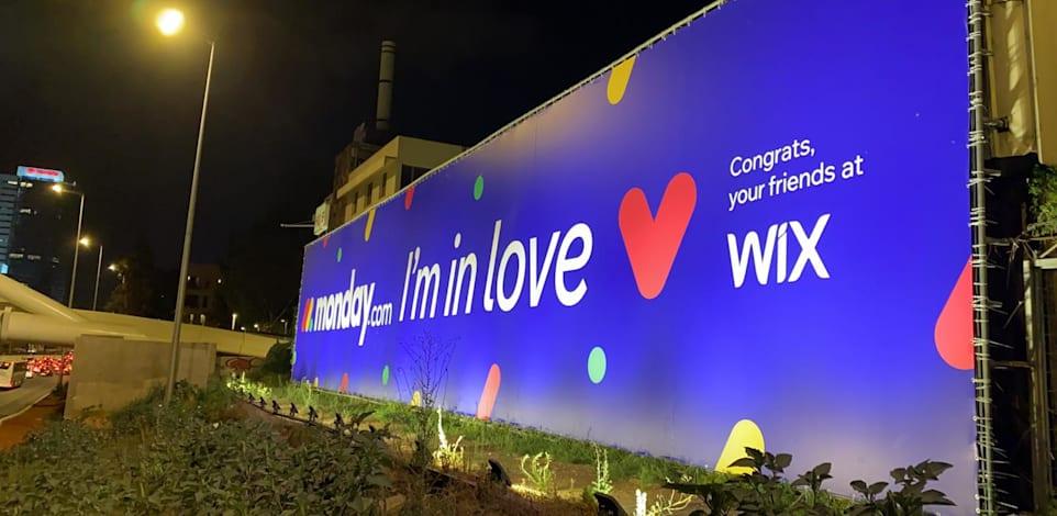 חברת WIX מפרגנת למאנדיי בדרך ייחודית / צילום: באדיבות WIX