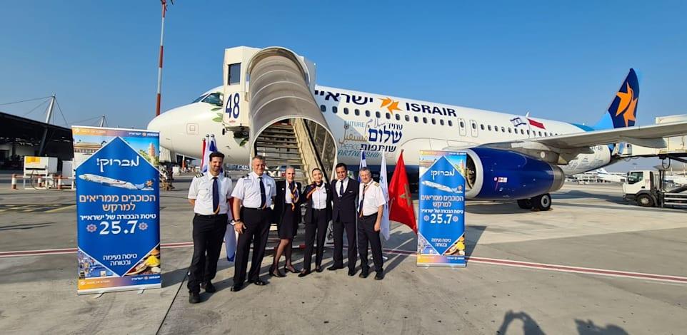 מטוס ישראייר למרוקו / צילום: ישראייר