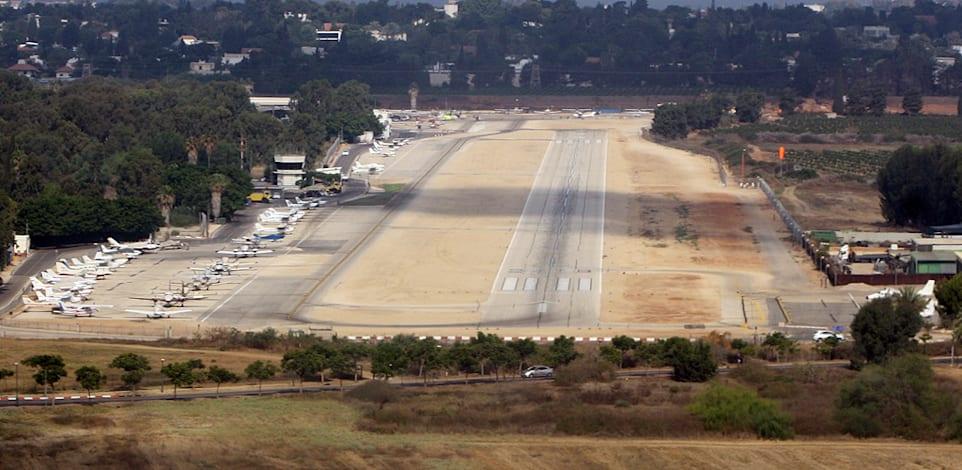 שדה התעופה הרצליה / צילום: מוטי שוימר